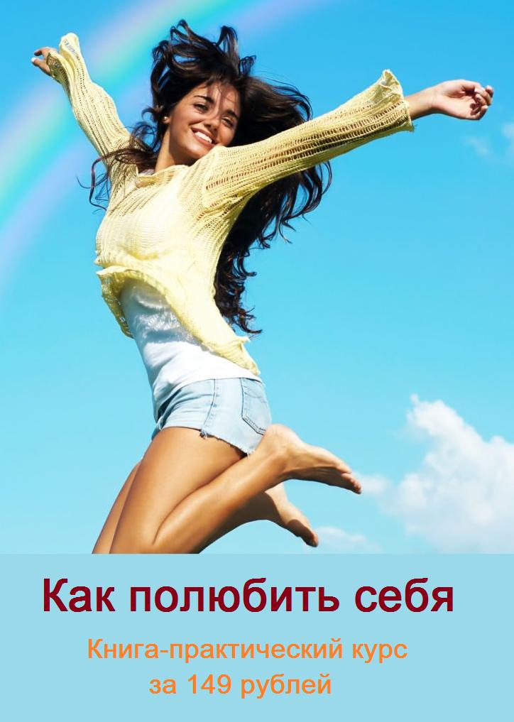Психолог психоаналитик Лара Литвинова